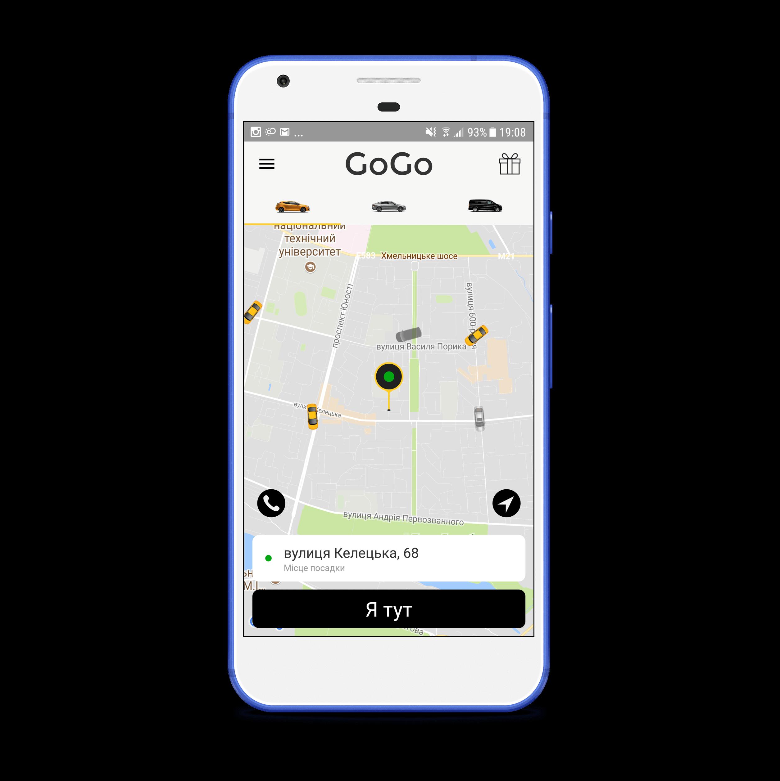 GoGo - Google Play